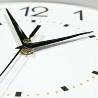 Variazione orario giornaliero inizio e termine delle lezioni